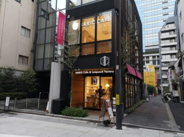 HARIO CAFE外観