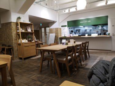 白金台/駅近くで待合に便利なカフェスペース『ベジタブルライフ(VEGETABLE LIFE)』