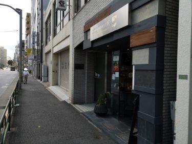 本郷三丁目/コーヒーの香りが漂う店内でリラックスした一杯を『AMMONITE COFFEE MARKET(アンモナイト コーヒー マーケット)』