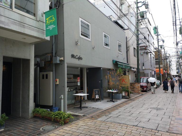 ミカフェート 横浜元町店