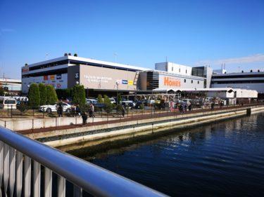 運河沿いの島忠&TSUTAYA